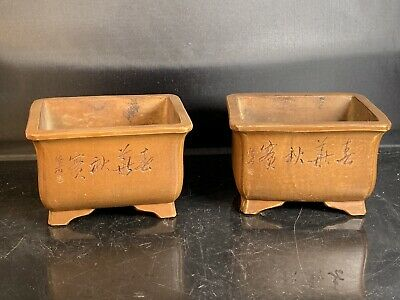 A Pair Antique Chinese YiXing ZiSha Plant Pot 19/20th Century Singed
