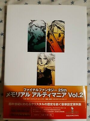 FINAL FANTASY 25th Memorial Ultimania Vol.2 VII VIII IX Art Work Book