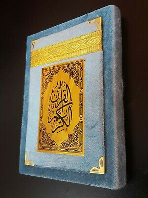 Islamic Antique. The holy Quran  Koran with Explanation. P 2018