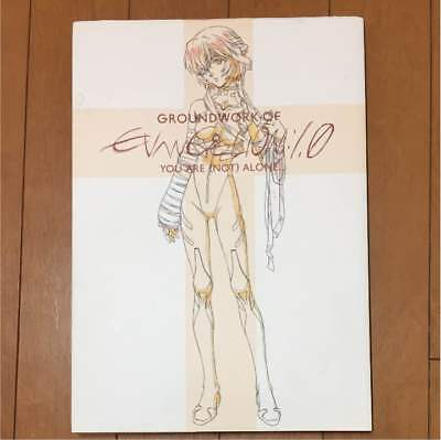 Evangelion 1.0 You Are (Not) Alone Groundwork Art Book Usato