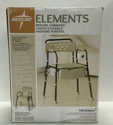 Drive Medical Microban Elements Bedside Commode MDS89664ELMB Up to 400 lbs