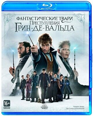 Fantastic Beasts: The Crimes of Grindelwald (Blu-ray) Eng,Rus,Ita,Spa,Cze,Slovak