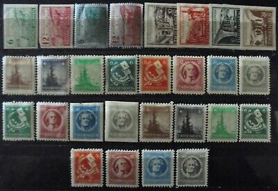 GERMANY 1945-46 Soviet Zone, Excellent Collection of 28 m/h