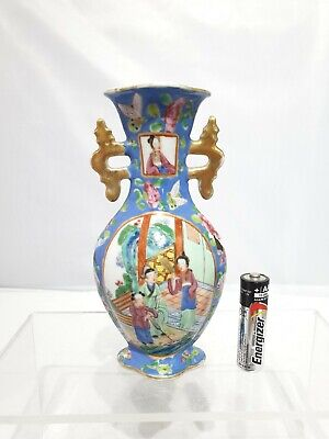 """Nice 19th/20thC 5.25"""" Chinese Antique Small 2 handled post Vase AF Qing"""