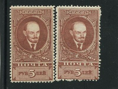 Russia Collection Lot Stamp Variation. 1930'S