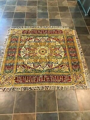 Spanish Moorish Moroccan Islamic Arabic Tapestry Early 20th Century Amazing !!!!
