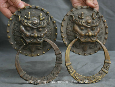 "7.6"" Old Chinese Copper Feng Shui Foo Dog Door Lion Door Lucky Knocker Pair"