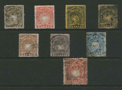 British East Africa (Kut) 1890 Small Used Collection With Values To 2 Rupee