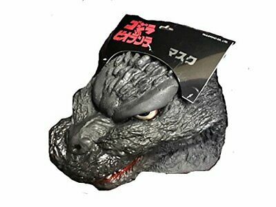 Godzilla VS Biollante mask