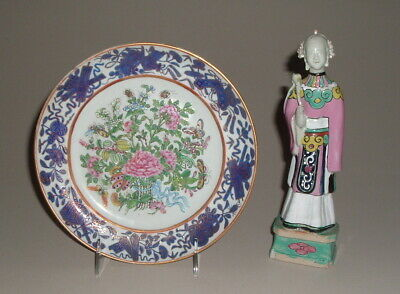 Antique Chinese Rose Medallion Dish & Famille Rose Figure, Qing ----- No Reserve
