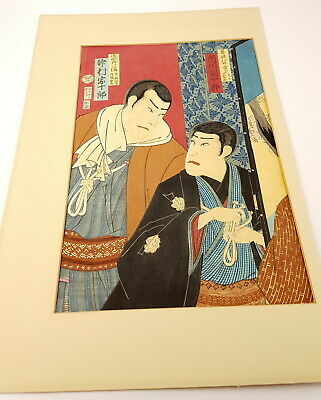 Antique Japanese Woodblock Print , signed .