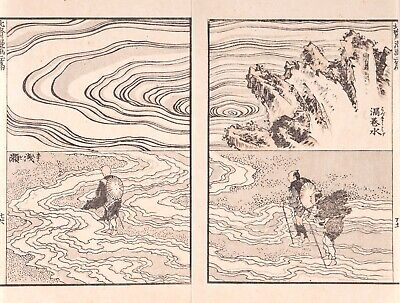Authentic, Antique Hokusai Woodblock Print, Manga Samurai Bushidō Tattoo Art Zen
