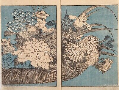 Authentic, Antique Hokusai Woodblock Print, Manga Samurai Bushidō Bashō Zen Edo