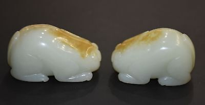 "Finely Chinese Song Dy Old Nephrite Jade Carved Pair Animal ""Ba Jian"" L 7.0 6.0"
