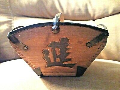 "Basket 5"" Chinese Wood & Metal Rice Grain Wooden Measure Bucket VTG Farm Decor"