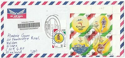 E8037 Al-Hamriyah regd air cover, 2001; se-tenant block Olympics, 4th stamp expo