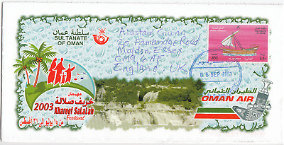 I4072 Air cover to UK, 2003; solo 450 Baisa Al Galbout boat stamp;Khareef Salala