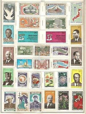 Cameroun Beautiful issues from 1969 - 1970 in Mixed mint condition