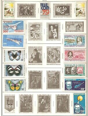 Cameroun Beautiful issues from 1977 - 1979 in Mixed condition