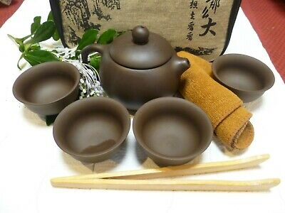 SPECIAL: 8 PIECE CHINESE YIXING PURPLE CLAY TEAPOT SET 4 Cups, Tongs, Cloth, Bag