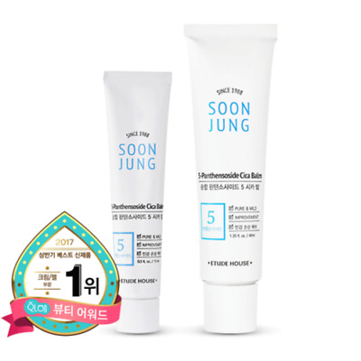 [Etude House]Soon Jung+5-Panthensoside+Cica+Balm+Pure+Mild+Skincare FreeTracking