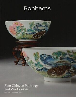 FINE CHINESE PAINTING WORKS of ART SNUFF BOTTLES CERAMICS JADE AUCTION CATALOGUE