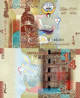 KUWAIT ¼ Dinar Banknote World Paper Money UNC Currency Pick p29 2014 Bill Note