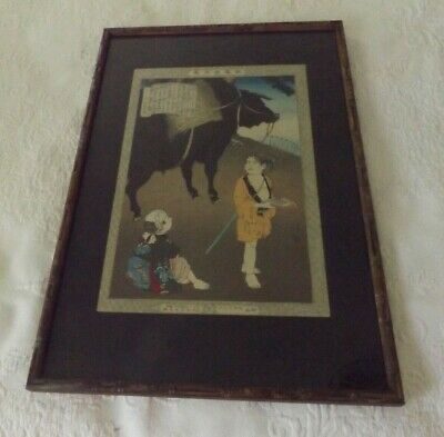 Beautifully Framed Antique Japanese Woodblock Print