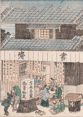 Choice Antique Hokusai Woodblock Print HOKUSAI DOCHU GAFU Fuji Hokusai Blue