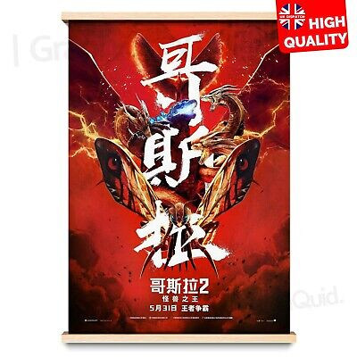 Godzilla King of the Monsters Chinese Art Poster Movie 2019 Print | A4 A3 A2 A1