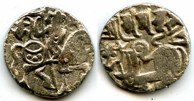 Excellent silver drachm, Samanta Deva (ca. 850-970 AD), Shahi Kings of Kabul