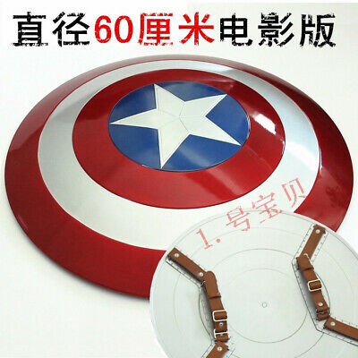 Avenger Captain America Shield Replica Battle Damage Bar Decoration Cosplay Prop