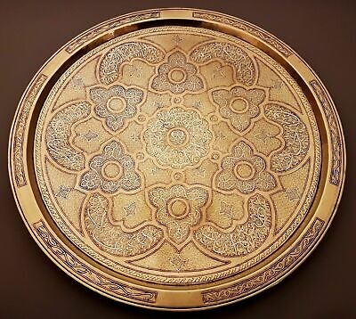 Large Antique Islamic Cairoware  Mamluk Persian Silver Inlaid Brass Tray