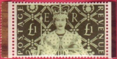 GB 2003 £1 Dulac - CV now £50.00 - SG 2380 - From Perfect Coronation PSB - UMM