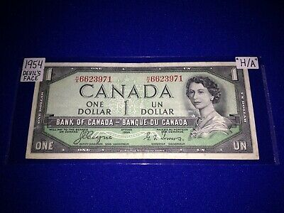 "Bank Of Canada 1954 $1.00 ""Devil's Face"" Note, Scarce ""H/A"" Prefix - Lot H-4"