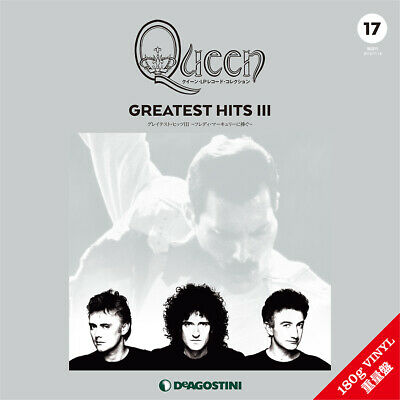Queen LP Record Collection #17 Greatest Hits III 3 2LP Vinyl DeAGOSTINI w/Track