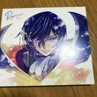 CD] CODE GEASS Code Lelouch of the Resurrection OST (Limited Edition