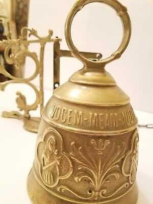 Vintage Antique Brass Bell Hanging Dinner Bell - Vocem Meam Audit Oui Me Tangit