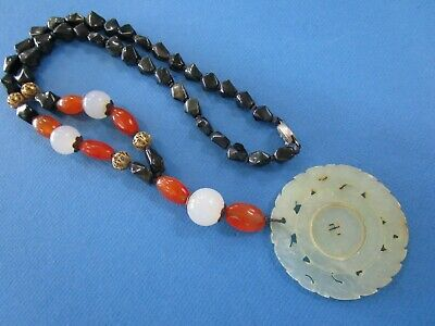 Vintage Chinese 1970's Blue Tiger Eye Carnelian Jade Spinning Wheel Center Penda