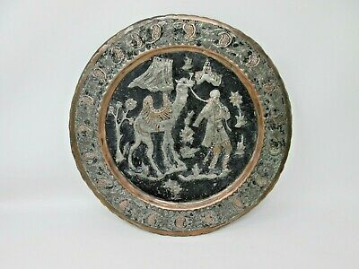 *Antique Mid Eastern CAIROWARE Plate Persian Qajar Repousse Tinned Copper