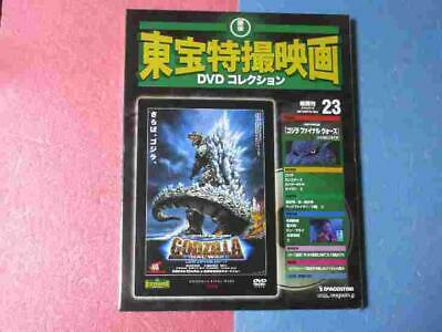 Mint Godzilla Final Wars Toho Special Effects Movie Dvd Collection