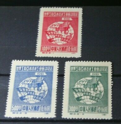 china stamps 1949  - complete set 3 stamps mint never hinged