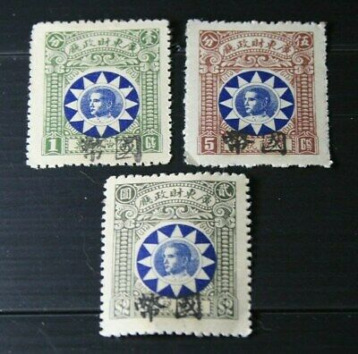 china stamps 1981 - complete set 5 stamps mint never hinged with fresh gum
