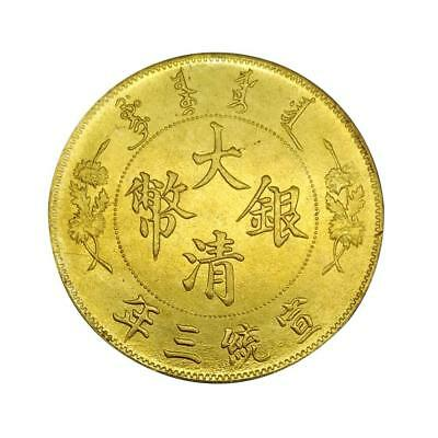 Xuantong three years One Dollar Gold Commemorative Coin Gift nice
