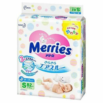 Merries Tape - S Size (82 Pack)
