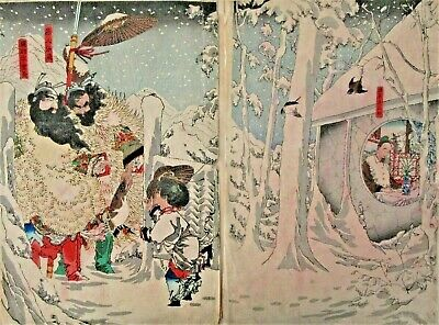 Tsukioka Yoshitoshi 1883 Gentoku visiting Komei in the snow Japanese Woodblock
