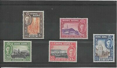 HONG KONG 1941 CENTENARY SET TO 25c. MH. SG. 163 - 167.  (439)