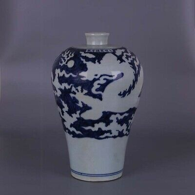 Antique Chinese 14thC Ming Xuan De Mark Blue White Porcelain Dragon Plum Vase