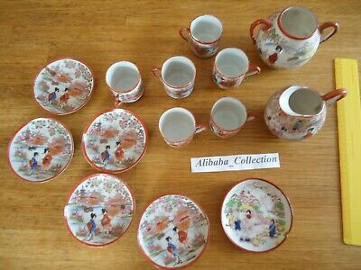 lot SERVICE CAFE THE ANCIEN, DECOR CHINOIS ASIE CHINE PORCELAINE,