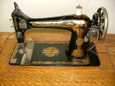 Antique Singer Treadle Sewing Machine, Model/Class 127